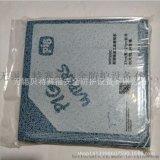 批發newpig正品工業擦拭紙藍色 WIP303C 超強吸油工業擦拭布