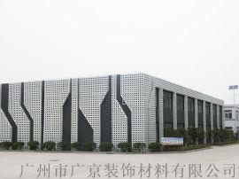 鏤空雕刻藝術花樣鋁單板幕牆