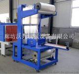 全自动袖口式套膜热收缩包装机 全自动PE膜热收缩包装机