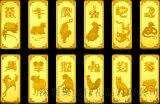 纯金礼品套装 金条系列 支持定制