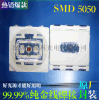 5050全彩三基色LED發光二極管 紅綠藍三色光
