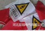 江苏电力红白三角带警示旗安全围旗生产厂家