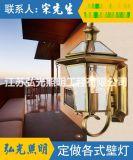 江苏弘光照明销售户外防水欧式走廊灯阳台外墙灯壁灯