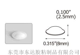 廠家直銷硅膠防撞粒,半球型硅膠墊