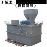 专业制作污水处理设备一体化PAM干粉加药装置