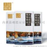 供应批发北京绿元众合上京福米,富含硅与钙,适合孕妇