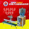 广州南洋粉体自动称重定量包装机阀口型自动生产线厂家