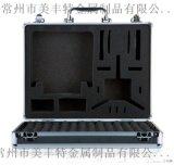 生产高端仪器航空箱 演艺舞台设备铝箱