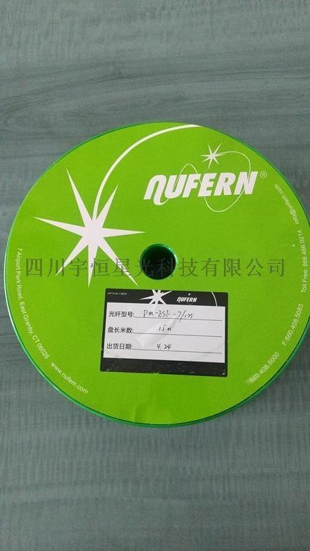 湖北供应Nufern PM780单模光纤,PM780-HP/PM460-HP/PM630-HP可加工为跳线