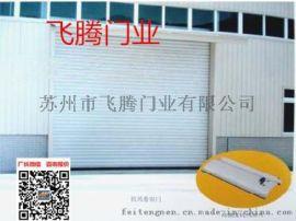 工业防火卷帘门、卷帘门制作、卷帘门供应商