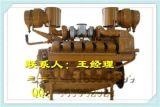 1500KW柴油发电机组,1500KW 柴油发电机,1500KW柴油机