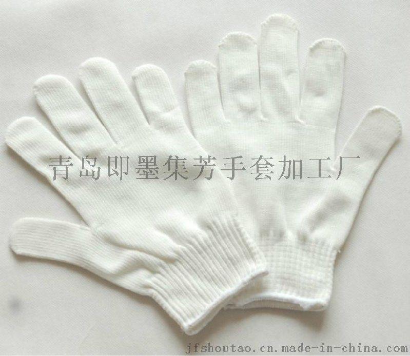 AS型棉纱手套结实耐用高品好继续亮点2017年