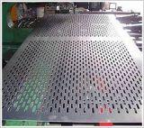 高品质穿孔板,不锈钢穿孔板,不锈钢穿孔筛板,不锈钢网孔筛板