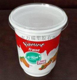 厂家直供一次性奶茶杯 可封口奶茶杯 可印logo