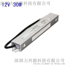 12V 30W防水电源 IP67等级 显示屏电源 LED路灯 地埋灯 草坪灯 标示牌 LXY-FY30U12A