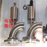 温州经济技术开发区温州米睿厂家生产食品卫生级放料阀,卫生级旋塞阀