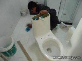 九江维修马桶水箱漏水 安装马桶冲水阀 更换马桶配件图片