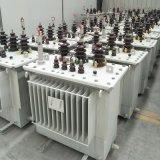 S11型油浸式电力变压器 10KV级 20KV级配电变压器 油变