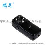 遼寧沈陽瑞尼A1微型工作記錄儀