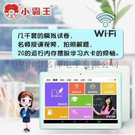 小霸王S2儿童学习机平板电脑语数英同步家教机工厂批发