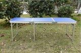加长铝合金折叠桌椅户外展示台