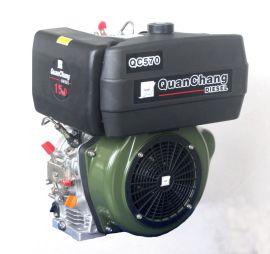 全昌QC570单缸风冷柴油机内燃机农用机械动力通用动力