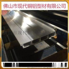 异形工业铝型材挤压加工 铝合金型材氧化着色深加工 500大截面铝材