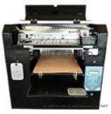 【打印DIY】北京档案盒专用打印机