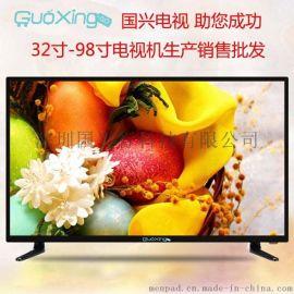 廠家批發 32寸LED液晶電視機 家用 酒店 賓館 招待所 商用電視機