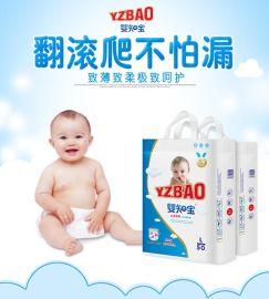 广西纸尿裤批发找婴知宝纸尿裤厂S码70片