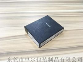 黑色钥匙扣盒充皮纸盒