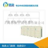 上海大金商用空调SkyAir Multi系列