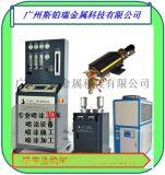 SX-5000燃气超音速喷涂设备、表面耐磨处理
