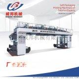 厂家直销中速干式复合机,BOPP、PET、尼龙、CPP、CPE、铝箔复合机