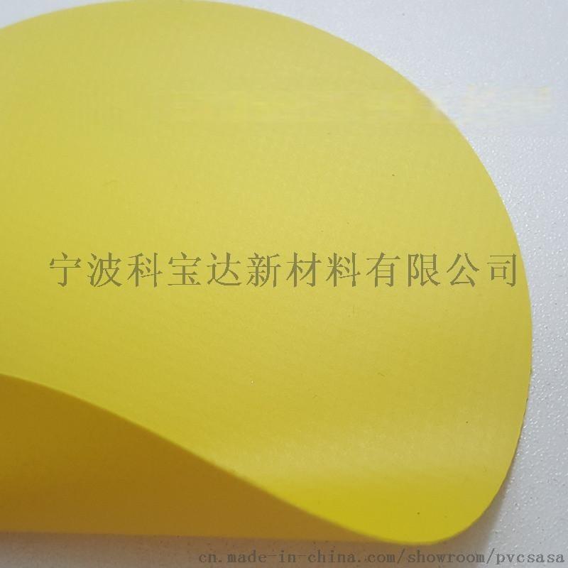 阻燃PVC夹网布防护服、耐酸碱防化服面料