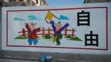 南京墙体写字,外墙美术字,中国梦系列文化墙