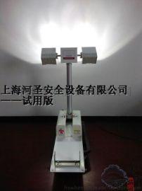 河圣车载移动照明设备WD-12-300J