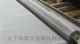 低价促销标准耐高温 耐酸碱不锈钢网 江苏不锈钢过滤网规格可订制