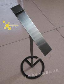 廠家定制品牌標志不鏽鋼展示架