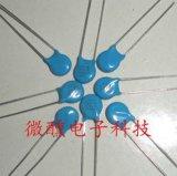 供应原装正品台湾品牌VDR全系列压敏电阻07D431K 1000个起订