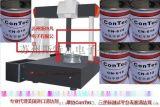 美国康特厂家供应ConTec三次元平板清洁膏