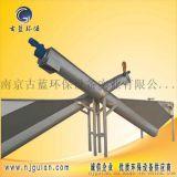 南京古蓝供应螺旋式砂水分离器