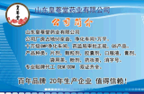 皇菴堂專業貼牌代加工OEM保健營養食品ODM