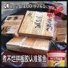 软木拼板胶价格丨松木拼板胶厂家直销,给你省心省力的好服务