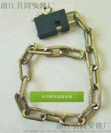 恒信牌防撬链条锁 方链 大门锁,自行车锁