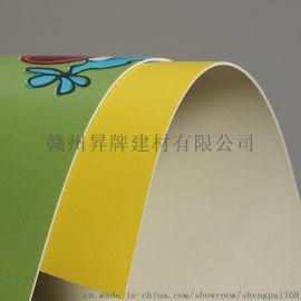 贛州PVC地板 幼兒園地板 商用地板