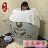 景德镇陶瓷汗蒸瓮 活瓷能量熏蒸缸 厂家直销 可定制LOGO