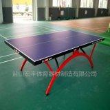 广东SMC标准室外乒乓球台 多少钱一台 乒乓球台规格