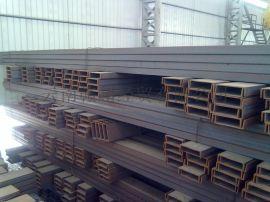 雲南保山槽鋼報價 加工 13529324332