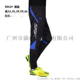 运动裤长裤男 拉链收腿体育比赛裤 骑行跑步裤足球训练裤9052